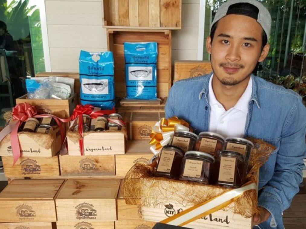 บริษัท ปุ๋ยอินทรีย์เกษตรไทย จำกัด || KTF KASET THAI || KTF Organic Land